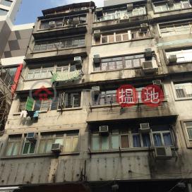 FOOK HING BUILDING|福興樓