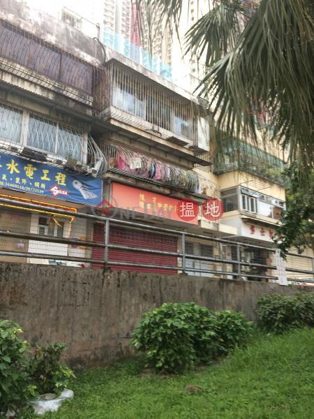 333 Wo Yi Hop Road (333 Wo Yi Hop Road) Tai Wo Hau|搵地(OneDay)(1)