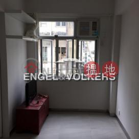 蘇豪區開放式筍盤出售 住宅單位 太寧樓(Tai Ning House)出售樓盤 (EVHK31475)_0