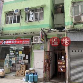 12A MING LUN STREET,To Kwa Wan, Kowloon