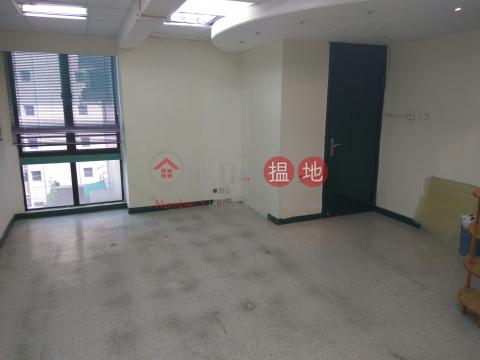 華耀商業大廈|灣仔區華耀商業大廈(Workingview Commercial Building)出租樓盤 (glory-05894)_0