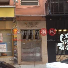 Tai Wong Building,Wan Chai, Hong Kong Island