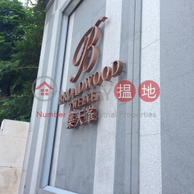 Broadwood Twelve,Happy Valley, Hong Kong Island