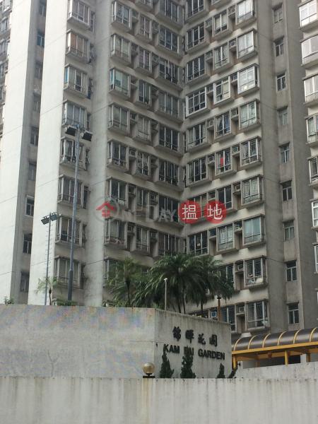 錦暉花園2座 (Kam Fai Garden Block 2) 屯門|搵地(OneDay)(2)