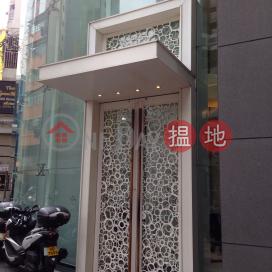 237 Queen\'s Road East,Wan Chai, Hong Kong Island