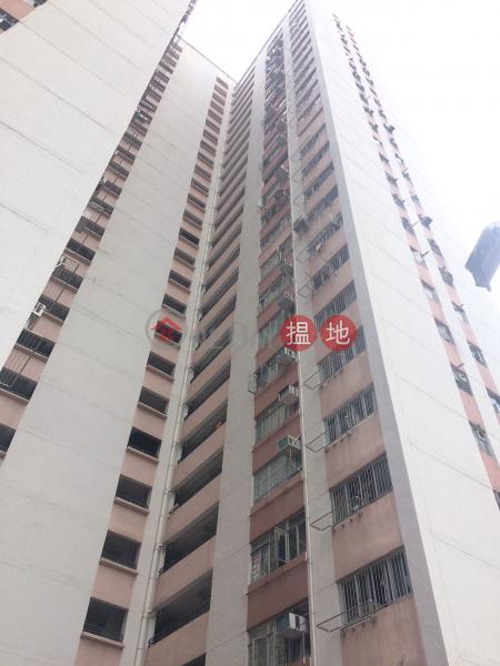 Ngan Ho House, Choi Wan (I) Estate (Ngan Ho House, Choi Wan (I) Estate) Choi Hung|搵地(OneDay)(2)