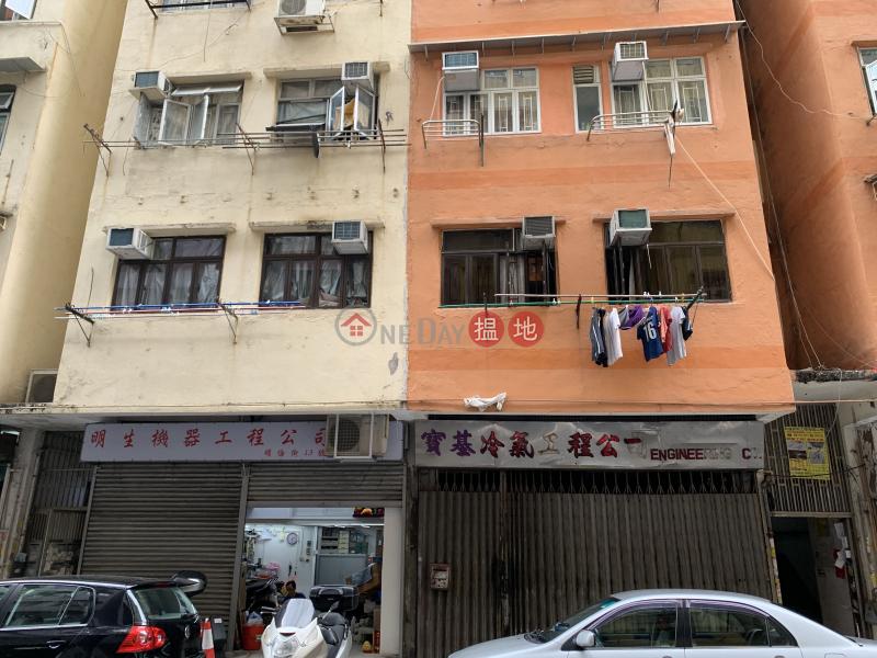 明倫街15號 (15 Ming Lun Street) 土瓜灣|搵地(OneDay)(1)