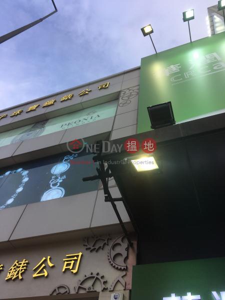 青山公路元朗段98號 (98 Castle Peak Road Yuen Long) 元朗|搵地(OneDay)(1)