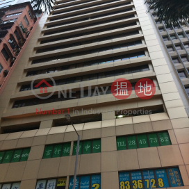 Success Commercial Building,Wan Chai,