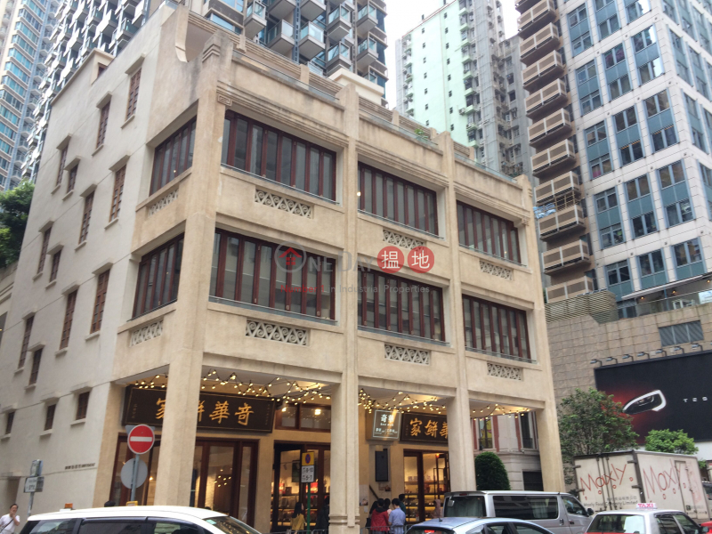 188Queen\'s Road East (188Queen\'s Road East) Wan Chai 搵地(OneDay)(2)