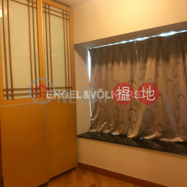 2 Bedroom Flat for Sale in West Kowloon