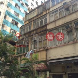 24 Yuet Yuen Street,North Point, Hong Kong Island