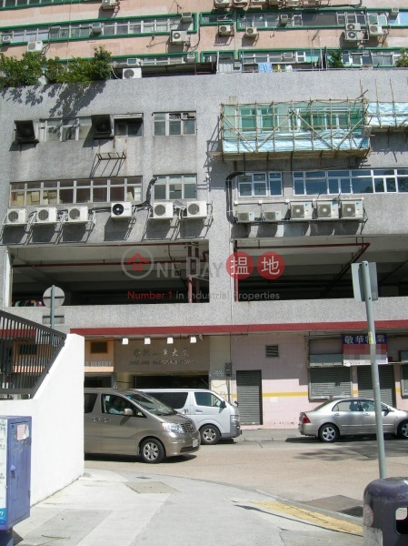 Wing Hing Industrial Building (Wing Hing Industrial Building) Tsuen Wan West|搵地(OneDay)(4)