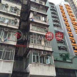 203A Yee Kuk Street,Sham Shui Po, Kowloon