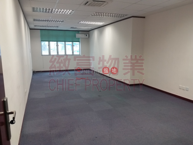 Cheong Tai Industrial Building | Middle | Industrial | Rental Listings | HK$ 10,500/ month