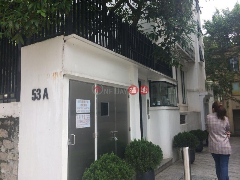 53A NGA TSIN WAI ROAD (53A NGA TSIN WAI ROAD) Kowloon City|搵地(OneDay)(1)