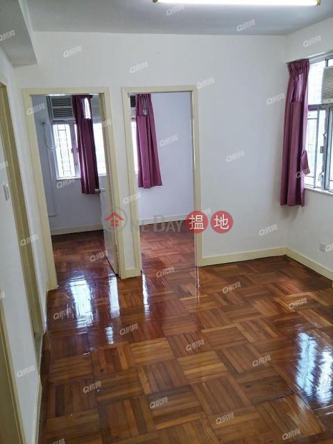 Ka Wing Building | 2 bedroom High Floor Flat for Sale|Ka Wing Building(Ka Wing Building)Sales Listings (XGGD749000041)_0
