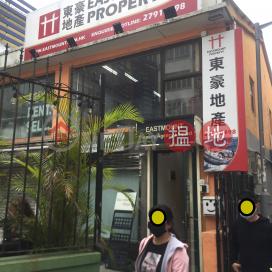 66 Yi Chun Street|宜春街66號