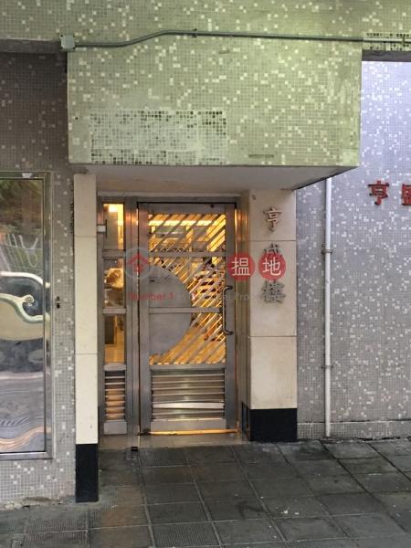 Fu Heng Estate Block 4 Heng Shing House (Fu Heng Estate Block 4 Heng Shing House) Tai Po|搵地(OneDay)(2)