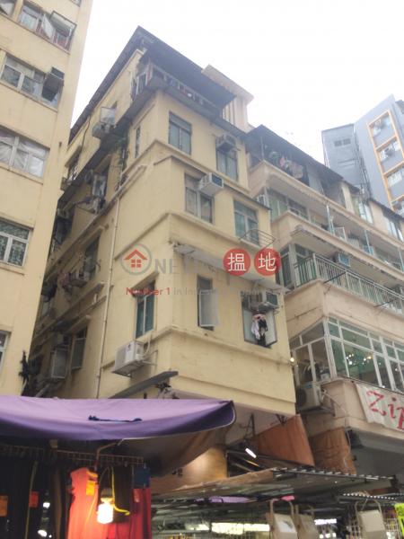 花園街205A-205B號 (205A-205B Fa Yuen Street) 太子|搵地(OneDay)(1)