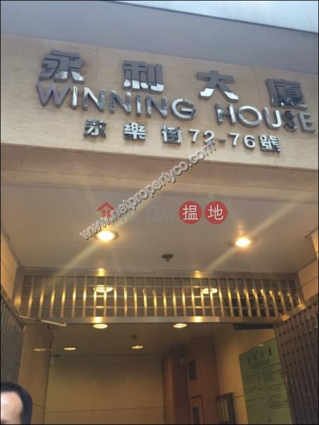永利大廈-低層住宅|出租樓盤HK$ 23,000/ 月