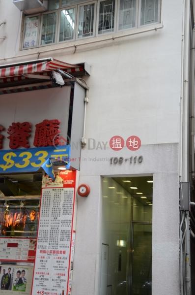 108-110 Wellington Street (108-110 Wellington Street) Central|搵地(OneDay)(2)