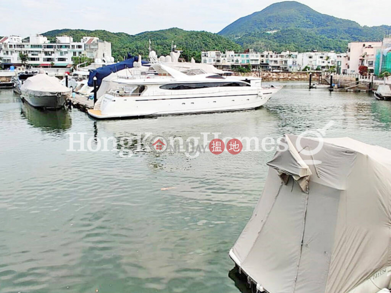 Property Search Hong Kong | OneDay | Residential | Rental Listings | Expat Family Unit for Rent at Marina Cove