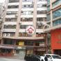 利雅商業大廈 (Leader Commercial Building) 油尖旺山林道54-56號|- 搵地(OneDay)(2)
