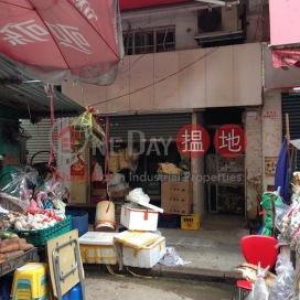 850 Canton Road,Mong Kok, Kowloon
