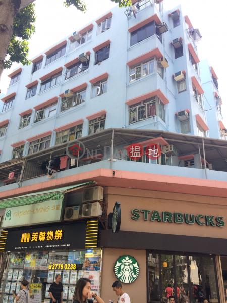 萬年街24號 (24 Man Nin Street) 西貢 搵地(OneDay)(2)