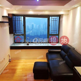 Tower 8 Island Harbourview | 2 bedroom High Floor Flat for Rent|Tower 8 Island Harbourview(Tower 8 Island Harbourview)Rental Listings (QFANG-R90561)_3
