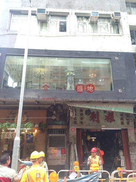 47-49 High Street (47-49 High Street) Sai Ying Pun 搵地(OneDay)(2)