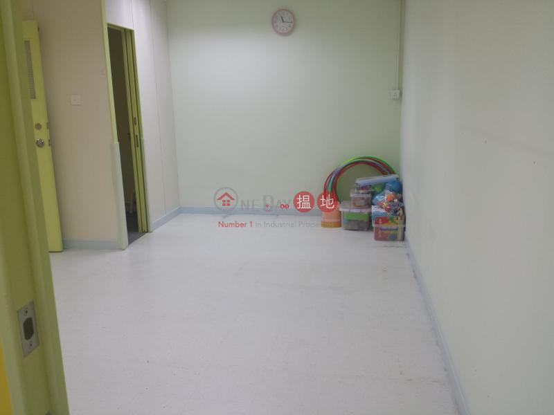香港搵樓|租樓|二手盤|買樓| 搵地 | 寫字樓/工商樓盤|出租樓盤-勤達中心