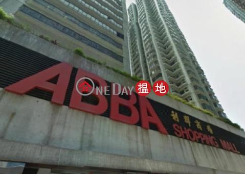 利群商業大廈|南區利群商業大廈(ABBA Commercial Building)出售樓盤 (CHIEF-2202380310)_0