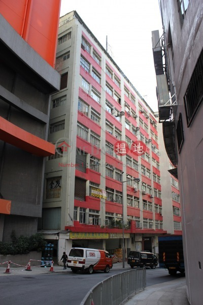 金葵工業大廈 (Golden Sunflower Industrial Building) 葵涌|搵地(OneDay)(1)