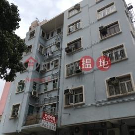Man Hing Building, 3 Heung Sze Wui Street|萬興樓, 鄉事會街3號