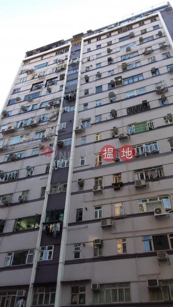 龍翔大廈 (Lung Cheung Building) 何文田|搵地(OneDay)(2)