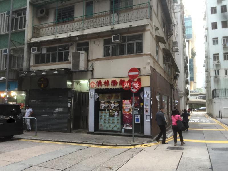 信德街17-17A號 (17-17A Shelter Street) 銅鑼灣|搵地(OneDay)(2)