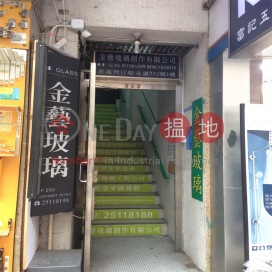 駱克道252號,灣仔, 香港島