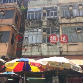 6 Fat Tseung Street,Cheung Sha Wan, Kowloon