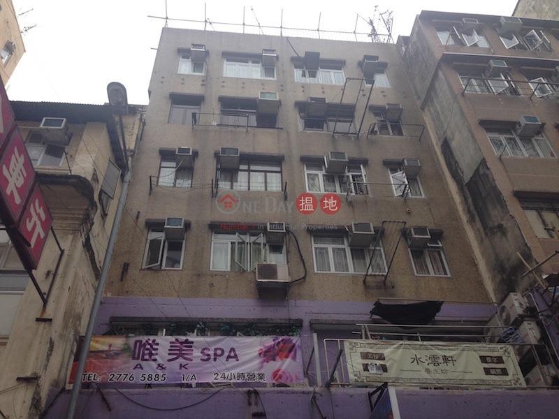 恆利大廈 (Henry Building) 太子 搵地(OneDay)(2)