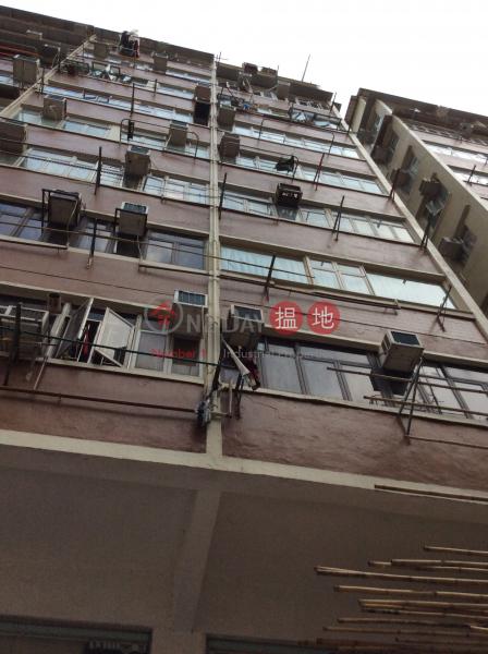 醫局街173-177A號 (173-177A Yee Kuk Street) 深水埗|搵地(OneDay)(2)