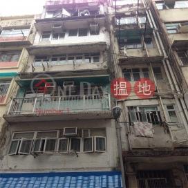 39 Sun Chun Street|新村街39號