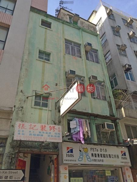San Kin Street 5 (San Kin Street 5) Sheung Shui|搵地(OneDay)(2)