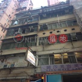 prime shop|Wan Chai District14 Spring Garden Lane(14 Spring Garden Lane)Rental Listings (WP@FPWP-5584533028)_0