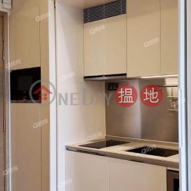 Island Residence | High Floor Flat for Rent