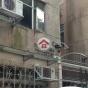 山村閣 (Village Court) 灣仔區山村臺19-25號|- 搵地(OneDay)(1)