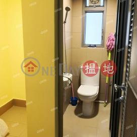 The Zumurud | 2 bedroom Low Floor Flat for Sale|The Zumurud(The Zumurud)Sales Listings (XG1160600181)_0