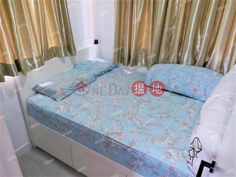 交通方便,全新靚裝,即買即住《華誠洋樓買賣盤》 華誠洋樓(Wah Shing Mansion)出售樓盤 (XGGD710800018)_0
