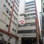怡生工業中心 (East Sun Industrial Centre) 觀塘區成業街16號|- 搵地(OneDay)(1)